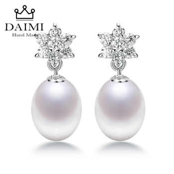 DAIMI Hot Fashion Star Earrings Girls Pearl Earing Bijoux Splinter Stud Earrings For Women Wedding Jewelry Wholesale 4 Colors - DISCOUNT ITEM  0% OFF All Category