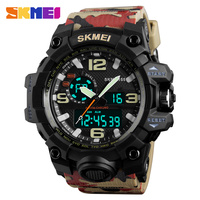 SKMEI Brand Men Dual Time Display Wristwatch Man Sport Watches Waterproof Clocks Relogio Masculino Military Digital