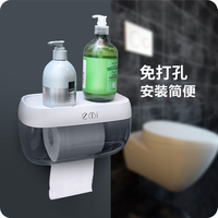 Vanzlife Bathroom Wall Perforation Free Nail Paper Towel Box Waterproof Roll Paper Holder Restroom Seamless Tube