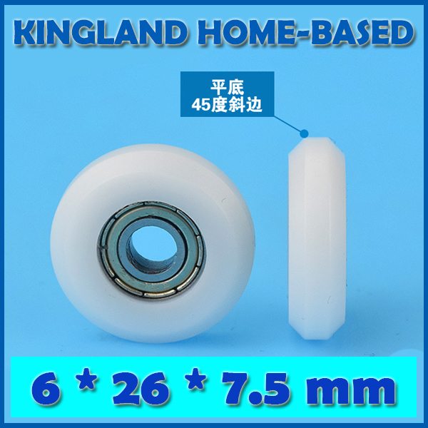 10 PCS 6*26*7.5mm Nylon Plastic Pulley For CNC Engraving Machine 3D Printer For 10 Extrusion Bearings Rollers For Furniture