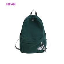 HIFAR New waterproof nylon women backpack Japan style Solid Backpacks Mochila Feminina Mujer Travel bag Teenage Girls Schoolbag