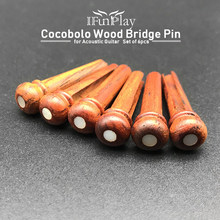 6Pcs Pure Cocobolo Wood Acoustic Guitar Bridge Pins Abalone Pearl Dot Inlay Durable Guitar String Nails Pin Guitarra Accessories(China)