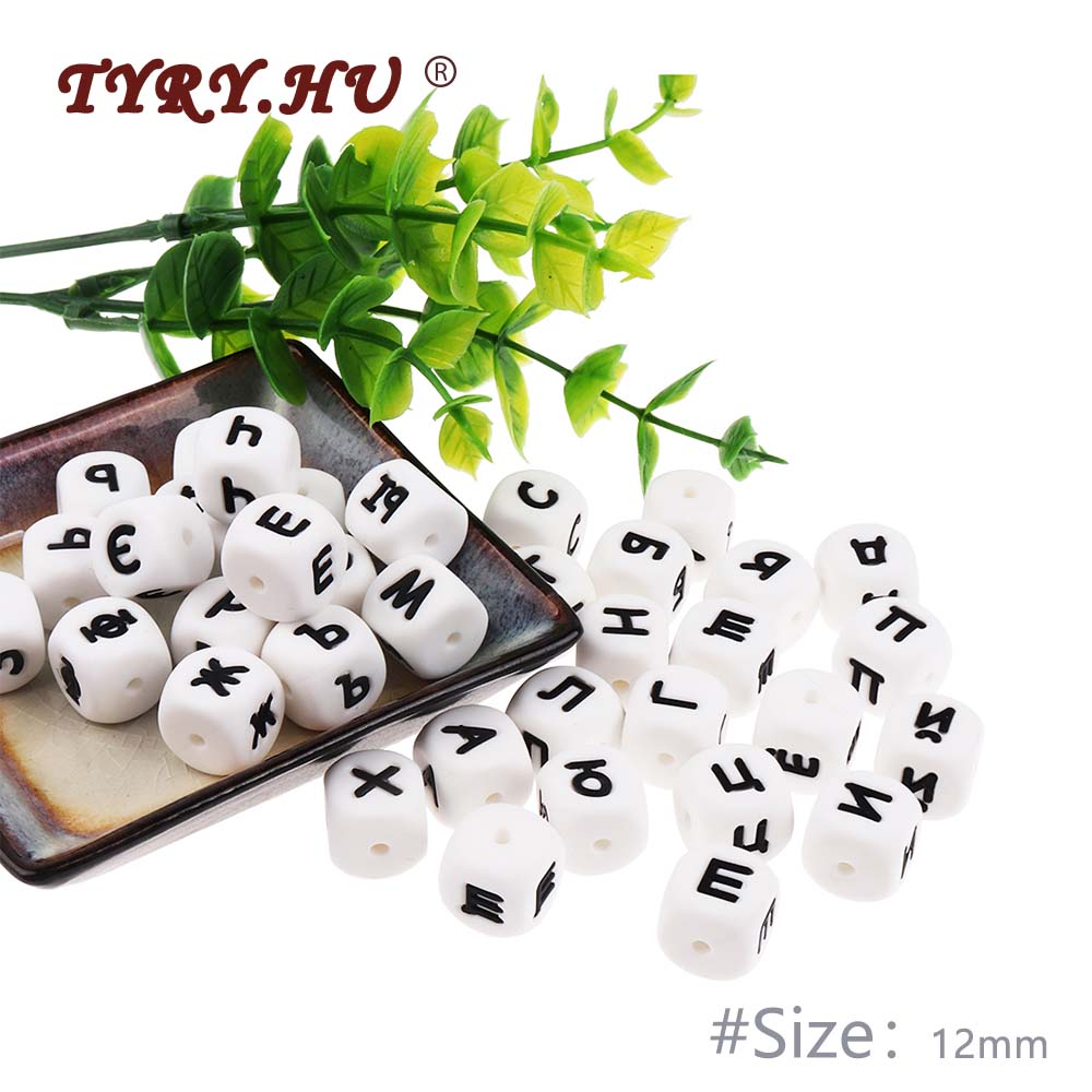 TYRY HU 500Pcs 12mm Russian English Letter Silicone Beads Square Chew Beads Baby Girl Teething DIY