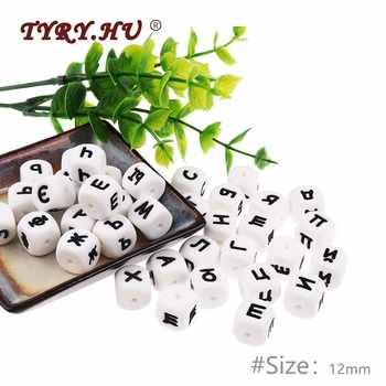 TYRY.HU 500Pcs 12mm Russian&English Letter Silicone Beads,Square Chew Beads,Baby Girl Teething DIY Nipple Chain Toy Food Grade - DISCOUNT ITEM  32% OFF All Category