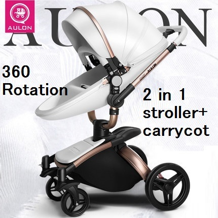 Luxury wagon 2 In 1 Baby Stroller baby bassinet baby pram Travel System Poussettes Accessories orbit baby люлька колыбель orbit baby g3 bassinet