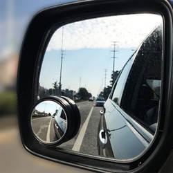 2 шт. Регулируемый 360 градусов широкий угол слепое пятно автомобиля заднего вида зеркало без рамки выпуклые зеркала Stick-On авто-tyling