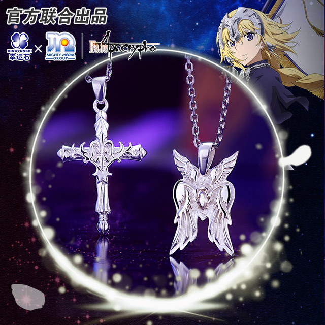 Fate Apocrypha Necklace 925 Silver Jewelry Religious Pendant Cross Anime Cosplay Jeanne d'Arc/Alter Figure Model Gift Christian