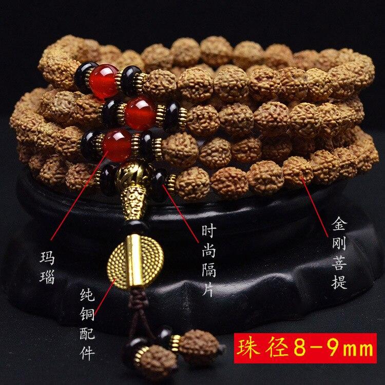 Tibetischen 108 Authentische Kingkong Bodhi Samen Meditation Gebet Mala Nepal Rudraksha Bodhi armband mit Quaste für Mann