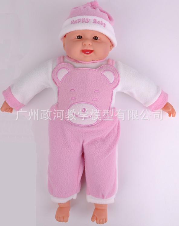 Simulation filled baby doll Baby nurse training Baby caressing dollSimulation filled baby doll Baby nurse training Baby caressing doll