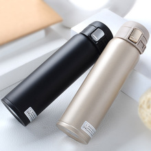 450ML Home Thermos Tea Vacuum Flask With Filter Stainless Steel 304 Thermal Cup Coffee Tea Mug Water Bottle Office Business 450ml hot water thermos tea vacuum flask with filter stainless steel 304 sport thermal cup coffee mug tea bottle for winter