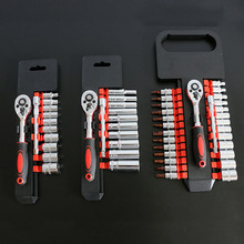 1/4-Inch Socket Wrench Set CR-V Drive Ratchet Wrench Spanner for Bicycle Motorcycle Car Repairing Tool Set Common Sockets cyi h15103 adjustable wrench 10 inch monkey spanner repairing tool