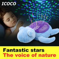ICOCO Animal Projector Lamp Plush Toys Dreamy Starry Star Light Dolls Toys Projection With Music Gift for Home Decor Drop Ship