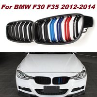 Pair M-Color Gloss Black Front Bumper Grille Double Slat For BMW F30 F35 2012-2014