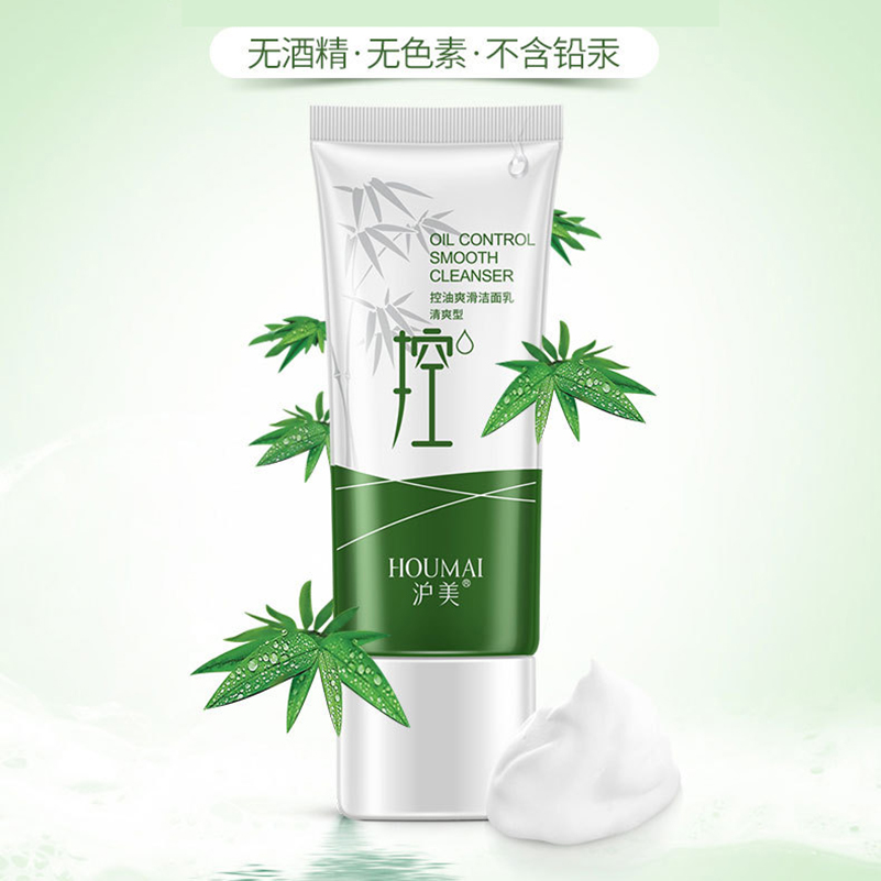 1pcs Natural Facial Fresh Gentle Skin Care Cleanser Hydrating Whitening Shrink Pores Acne Treatment Oil Control 1