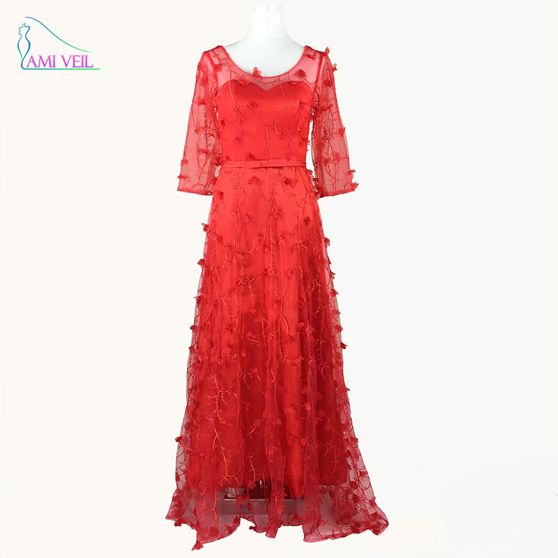 Robe De Soriee New Simple Wedding Dress Full Sleeve Lace: Champagne Red Sheer Full Sleeve Flower Appliques Long