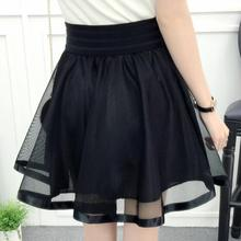 Girl's Floral Lace Skirts