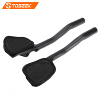 Toseek Full Carbon Fiber Bicycle Rest Handlebar Road Mountain Bike TT Rest Bar 31 8mm Matte