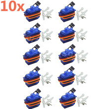 10 шт. SG 50 Mini/Micro Digital Servo Motor для радиоуправляемых автомобилей, вертолетов, самолетов, лодок Trex SG50