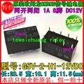 (10PCS) original signal relay G5V-2-H1-12VDC 8 feet 1A12V high sensitivity DC