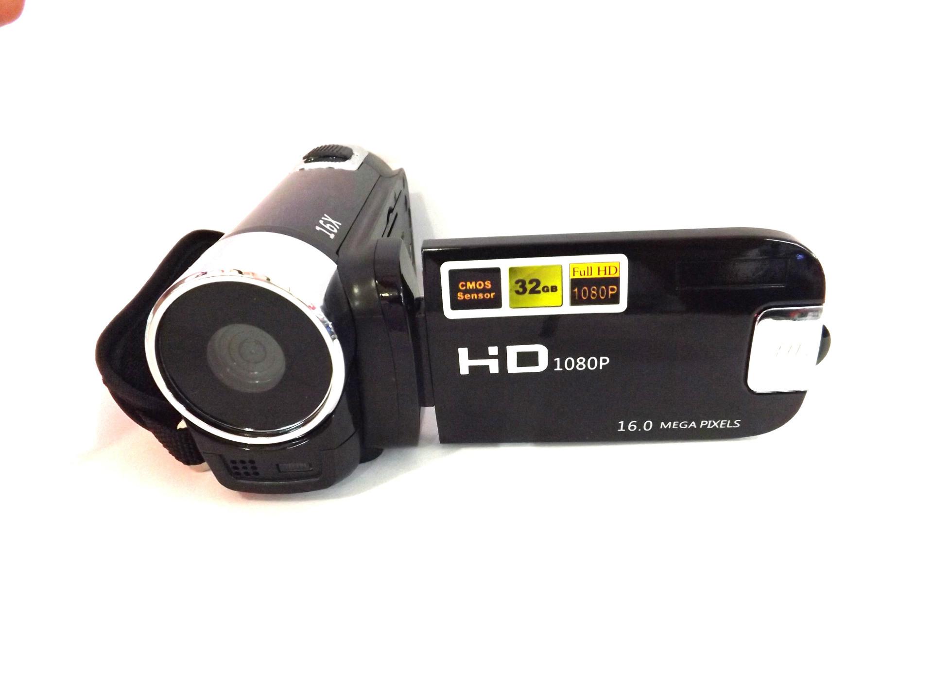 1080P  2.7 DVR 5