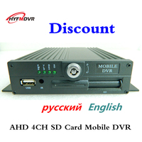 4CH SD card mdvr 8~36V wide voltage monitor host H.264 compressed video mobile DVR support NTSC/PAL mode
