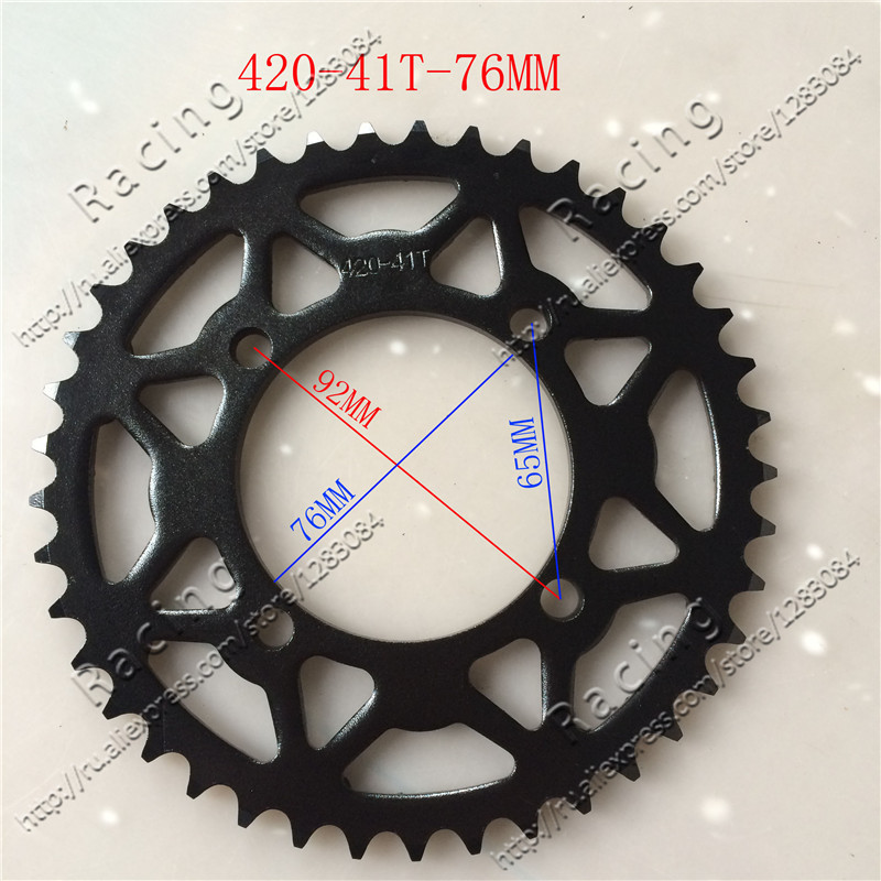 Motocross accessories small Apollo high game after flying Hawk 420-41 keyboard sprocket tooth after velocity off-road chain