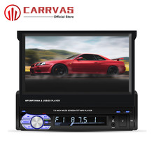 CARRVAS 1 Din Android Car Stereo Music Player 7 inch Quad Cores GPS 1GB 16GB