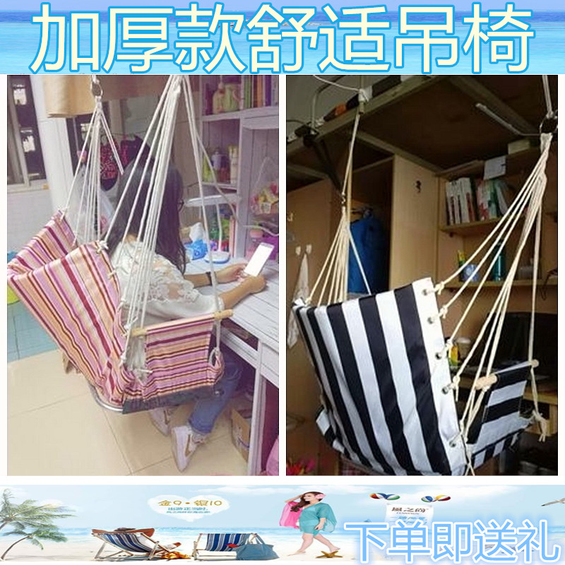 hammocK dormitory dormitory glider undergraduate loon Artifact rocking chair outdoors ndoor  swing  SOLO nacelle Student chairhammocK dormitory dormitory glider undergraduate loon Artifact rocking chair outdoors ndoor  swing  SOLO nacelle Student chair