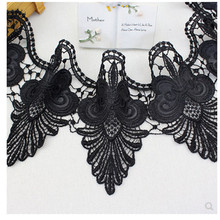 1 Yard/lot 16 cm Width Free Shipping Delicate Black Lace Trims Applique Sewing Fabric DIY Crafts Accessories
