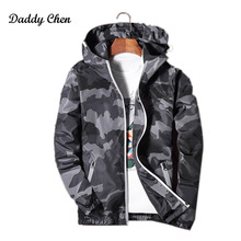 New 2018 Autumn Spring Military Jackets Men Bomber Jacket Coat Tactical Windbreaker Hooded Jacket Army Bape M-3XL Asia Size