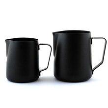 Черная кофейная кружка с антипригарным покрытием, чашка, кувшин из нержавеющей стали для эспрессо, молока, кофе, вспениватель, кувшин, кружка, 350 мл/600 мл
