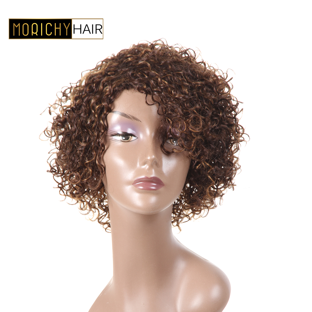 Morichy Curly Human Hair Wig For Black Women Brazilian Curly Bob Wig Free Part Short Curly Colored Human Hair Wigs 130% Density