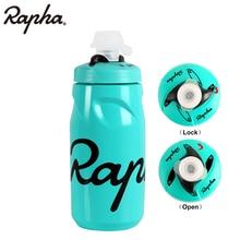 Rapha Bicycle Water BottleUltralight 620-750ML Lockable Mouth Sport Fitness Cycling Bottle Leak-proof Bike