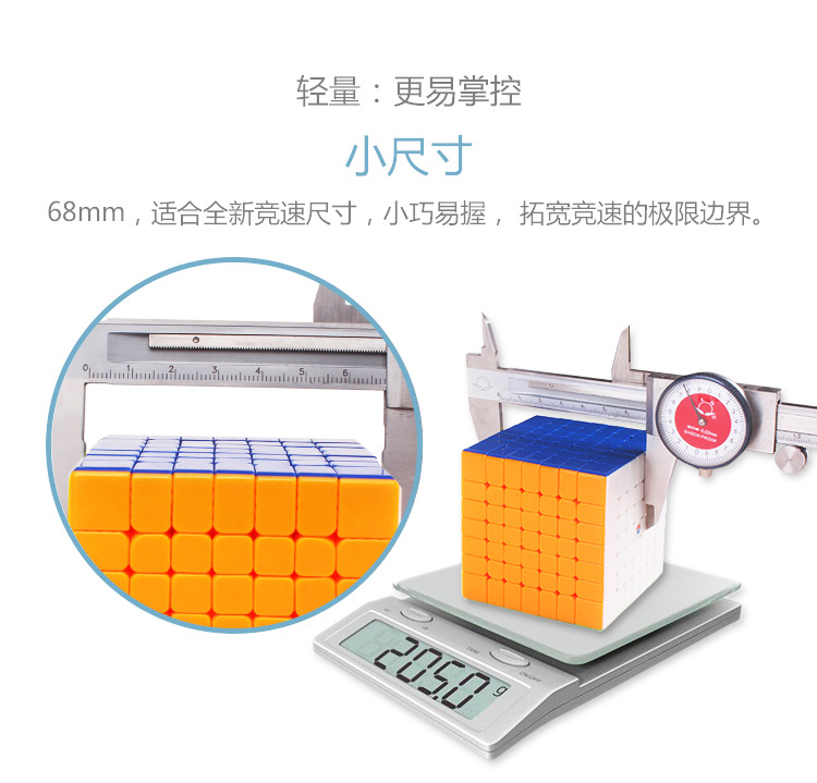 yuxin hays cube 06