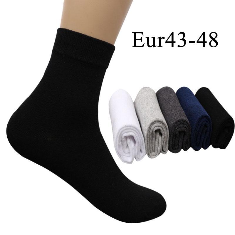 10PCS=5 Pairs Mens Cotton Dress Socks Plus Large Big Size 44, 45, 46, 47, 48, Business Dress Socks Calcetines Classic Sox Meias