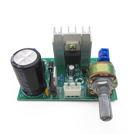 AC/DC 3-40V LM317 Adjustable Voltage Regulator Step-down Power Supply Module lm317 adjustable dc power supply voltage diy voltage meter electronic training kit parts