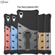 Uftemr Аргументы за Sony Xperia XA1 Чехол Противоударный Броня Роскошные Кремния ПК Жесткий задняя обложка чехол для Sony Xperia XA1 Dual G3112 G31