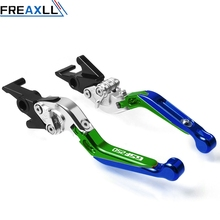 Motorcycle Brake Clutch Levers retractable folding Brake handles FOR SUZUKI GSF 250 BANDIT A11 YEARS rear brake disc rotor steel fits for suzuki gsf 250 n zm p np zp r nr 92 96