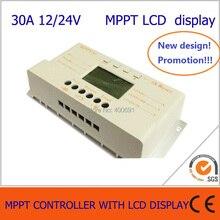 30A MPPT солнечной зарядки и разрядки контроллер 12 В 24 В авто работа с жк-дисплеем