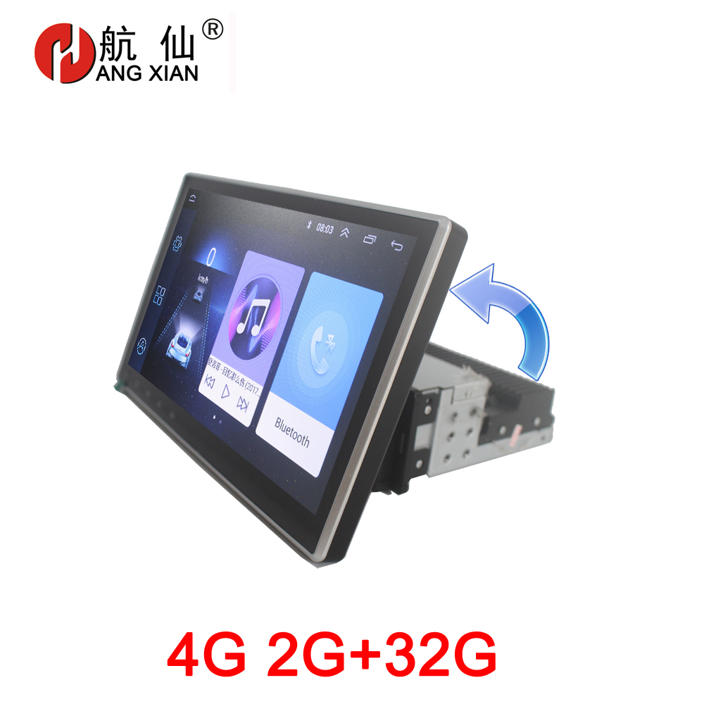 HANG XIAN Rotatable 1 din 2G 32G Car radio for Universal car dvd player GPS navigation bluetooth car accessory 4G internet image