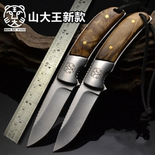 Hunting Tactical Knife Fixed Blade Knife Rescue Tools Glistening 440C Blade Hunting Straight Knife Wood Handle