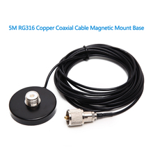 ABBREE HH N2RS Mount Magnetic Base with 5M/16.4ft Coaxial Cable for Car Mobile Radio Antenna Stable Mobile Radio Mount