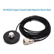 ABBREE HH N2RS dağı manyetik tabanı ile 5 M/16.4ft koaksiyel kablo için araba mobil radyo anten istikrarlı mobil radyo montaj