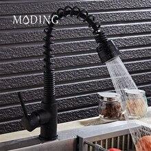 Моддинг тянуть вниз смеситель для кухни латунь черный запеченные Универсальный вращающийся одной ручкой сосуд Раковина горячей и холодной воды смеситель # MD1B8052AB