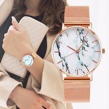 New Ladies Dress Watches Fashion Rose Gold Creative Marble Female Wrist Watch Luxury Women Quartz Gifts Relogio Feminino