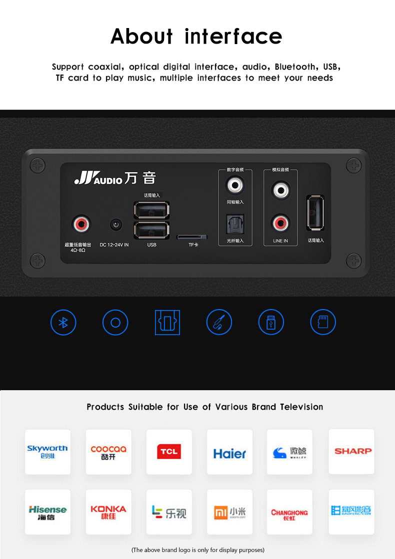 home theater 8 UNIT integrated 8inch subwoofer