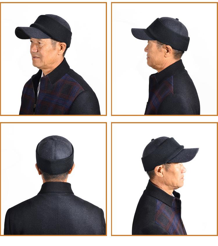 c464d1f0 Fibonacci A variety of ways to wear men's winter hat warm ear ...