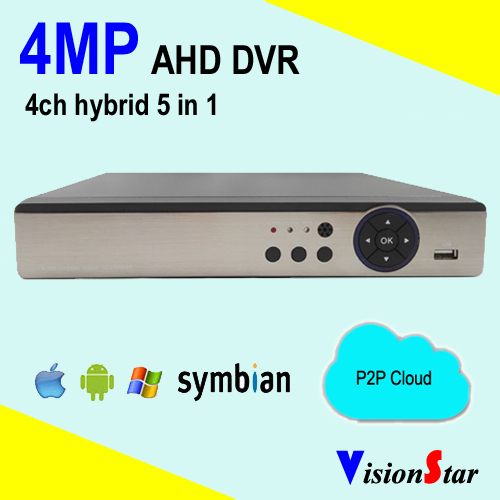 Surveillance Security Video Recorder 4ch cctv AHD dvr 4mp hybrid hvr 5 in 1 onvif network p2p cloud smart phone view new dvr 4 channel h 264 4ch full d1 real time recording support network mobile phone cctv dvr recorder 4ch security dvr