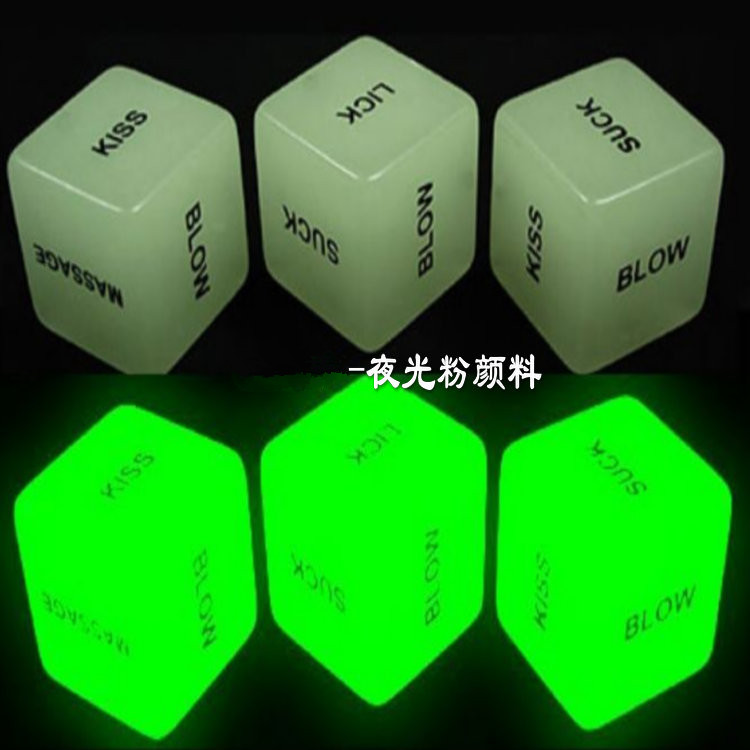 HTB1i59oSFXXXXa apXXq6xXFXXX9 - ผงสีเรืองแสง ผงเรืองแสง ถุงใหญ่ 500 กรัม เพ้นท์ตัวเรืองแสง ปาร์ตี้ สว่างในที่มืด สีฟ้า สีเขียว สีม่วง สีน้ำเงิน