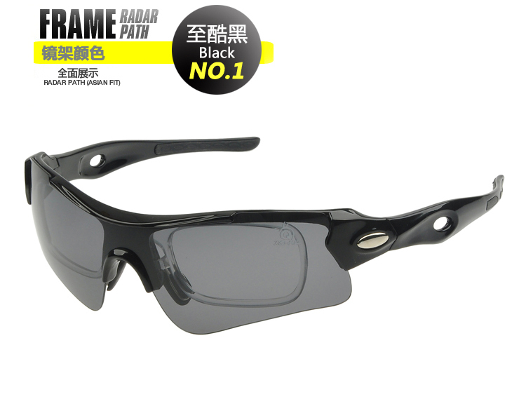 best sport sunglasses  Popular Best Sport Sunglasses-Buy Cheap Best Sport Sunglasses lots ...